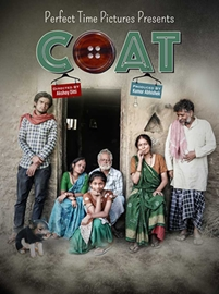 Coat First Look Out – Starring Sanjay Mishra and Vivaan Shah