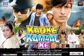 Kadke Kamal Ke Hindi Film Releasing On 26th April 2019 All Over India
