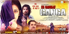 Ek Hakikat Ganga Releasing On 12th April 2019 by Prince Movies & Fly Musicment India Pvt Ltd