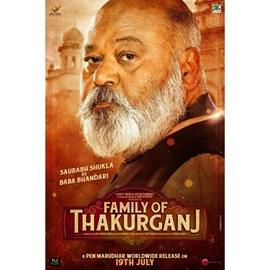 Dabangg writer Dilip Shukla's next film is Ajay Kumar Singh's Family of Thakurganj