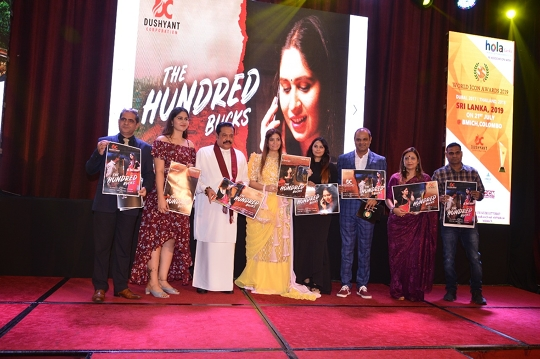 The hundred Bucks Hindi Film Promotion In Sri Lanka