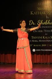 A Platinum Jubilee of Dr. Shobha Koser