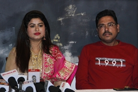 Jeet Kumar And Hemangini Patadia Join Hands To Produce Film Ulte