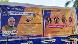 Narendra Modi Fan Club Organised GHUME ENO GARBO Celebration Of Honorable PM Narendra Modi's 69th Birthday