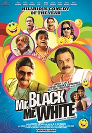 Vinay Pathak – Rajpal Yadav And Sanjay Mishra Film Mr Black Mr White Trailer Out