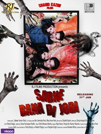Trailer Launch Of Sabeer Samar Shah's Horror Comedy Film Sabne Bana Di Jodi