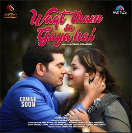 Soft Touch Entertainments New Video Album Waqt Tham Sa Gaya  Hai Releasing Soon