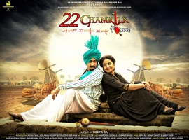 The Upcoming Film 22 Chamkila Forever A Biopic on Life of Late Punjabi Music Legends Amar Singh Chamkila and Amarjot Kaur
