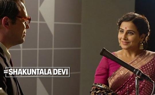 Parle-G Partners With Vidya Balan's Movie Shakuntala Devi To Celebrate The Math Genius