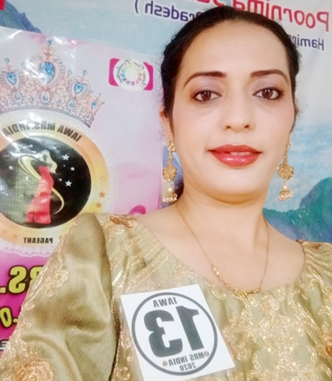 IAWA MRS INDIA 2020 – IAWA QUARANTINE QUEEN 2020