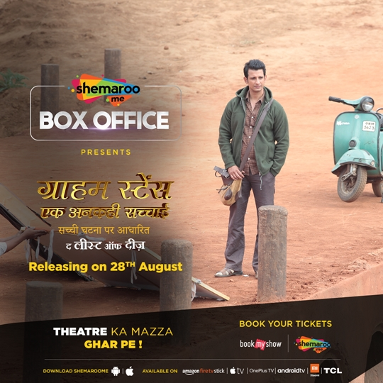 Sharman Joshi's Film On Graham Staines  A True Story That Rattled The Entire World Comes To ShemarooMe Box Office