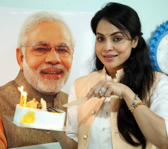Bollywood Actress Nikita Rawal Celebrates 70th Birthday Of Prime Minister Narendra Modi