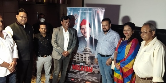 Special Screening Of The Biopic Main Mulayam For Politician Abu Asim Azmi
