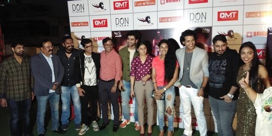 Victim's Trailer Launch Will Be Released On Don Cinema OTT Platform