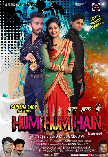 Hindi Film Hum Hum Hain  Set To Release On 26th March 2021